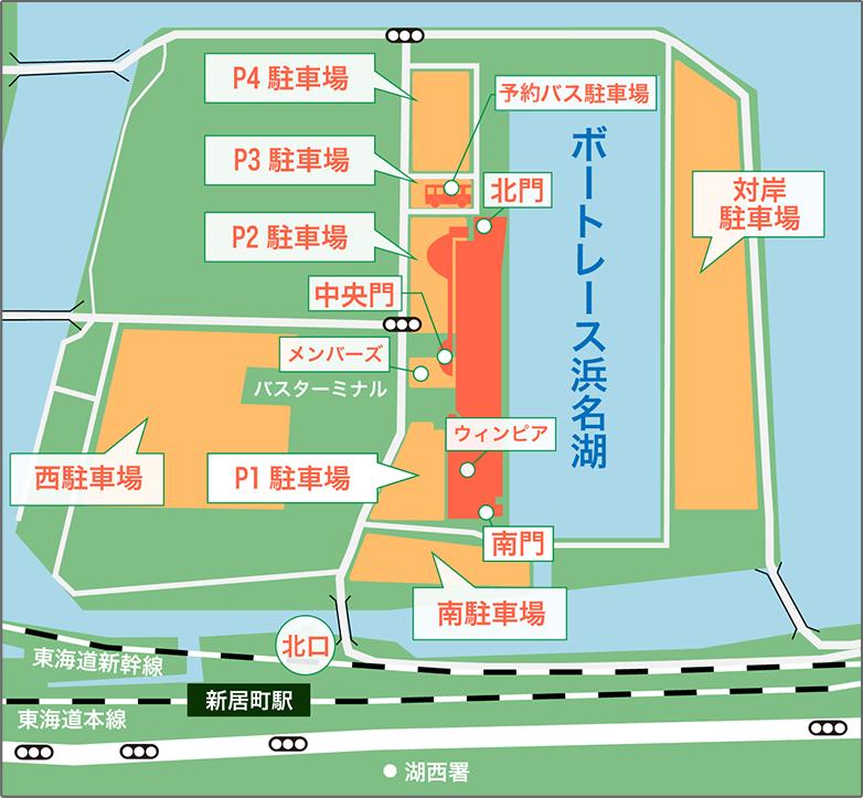 ボートレース浜名湖ACCESS MAP